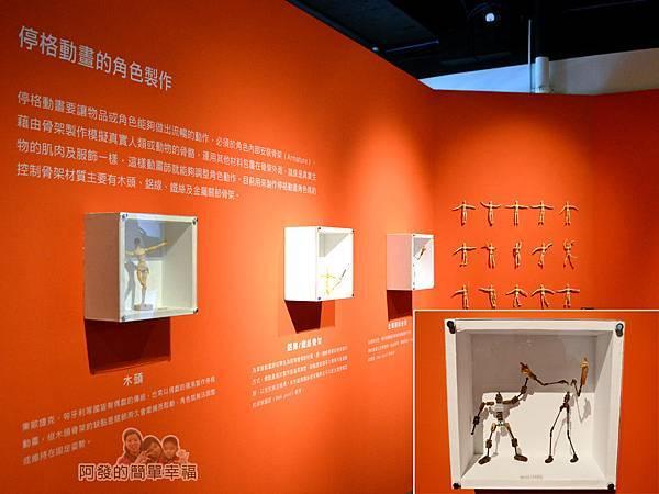 新北市動畫故事館20-3F-停格動畫的角色製作-各式骨架