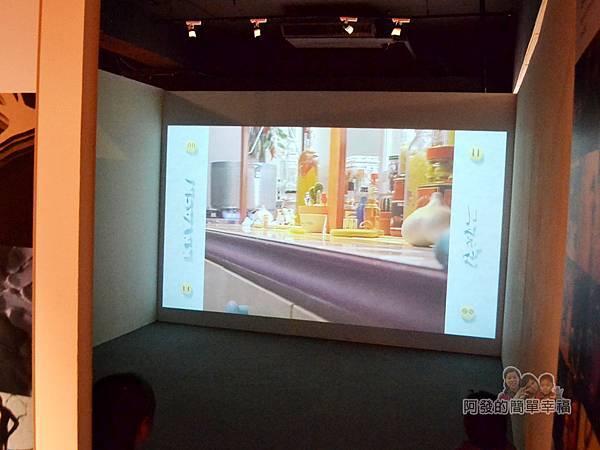 新北市動畫故事館22-3F-國際停格動畫-影展特選-放映室