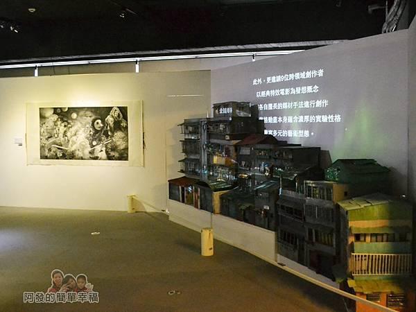 新北市動畫故事館31-5F-特效電影拍攝體驗區-入口