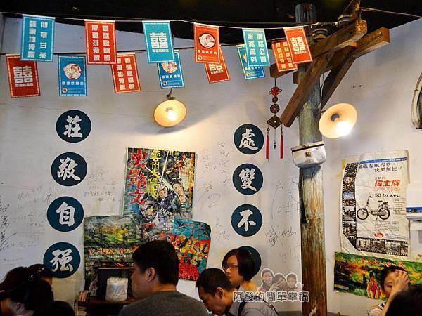 厚道飲食店07-很懷舊的標語.jpg