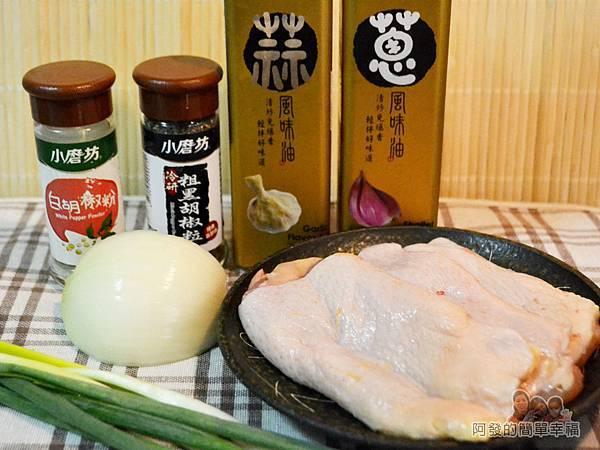 香煎雞腿排佐青蔥醬01-食材