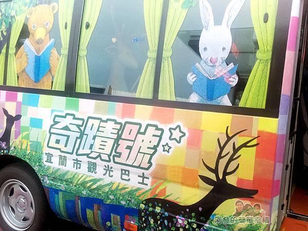 幸福轉運站11-奇蹟號