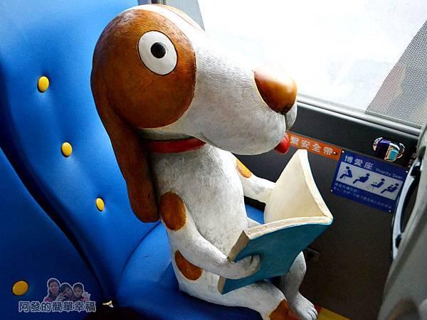 幸福轉運站13-忘記親一下的布丁狗