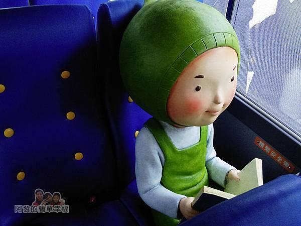 幸福轉運站14-忘記親一下主角小樹