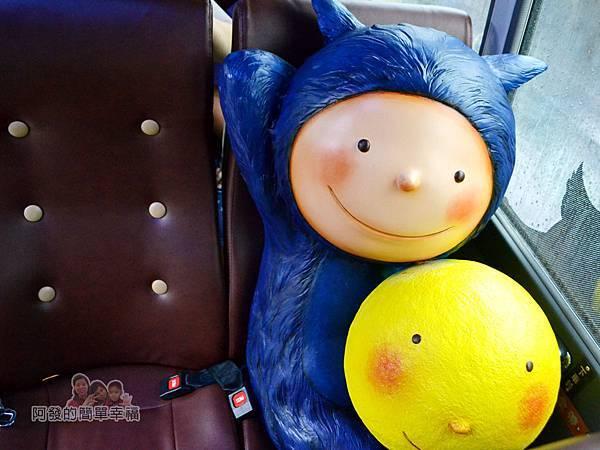 幸福轉運站22-想把月亮放回天空的小男孩