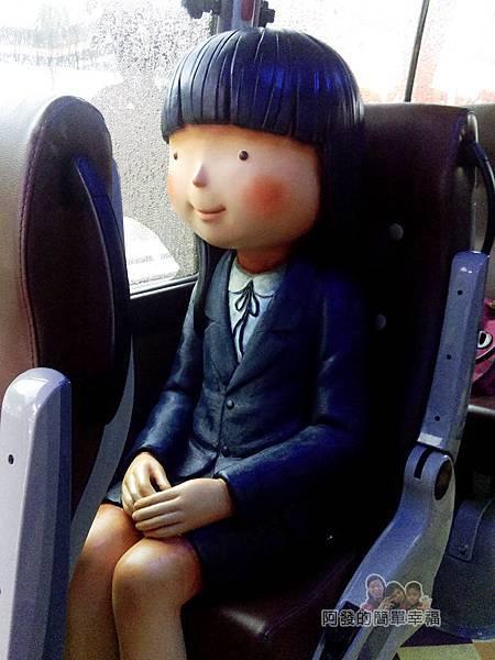 幸福轉運站23-等公車的女孩終於上車了