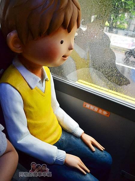 幸福轉運站24-等公車的男孩終於上車了