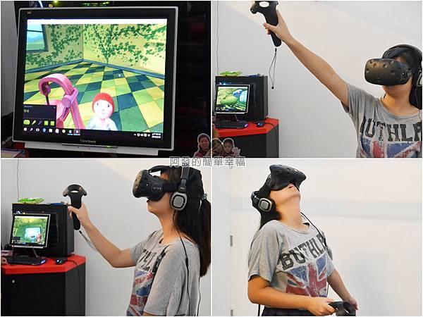 幸福轉運站50-幾米繪本VR-園丁與胖胖樹