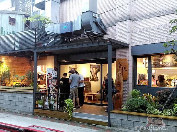 喜悅早餐坊01-店外觀