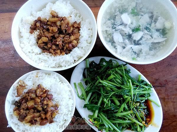 魯肉發無刺虱目魚粥05-美食上桌