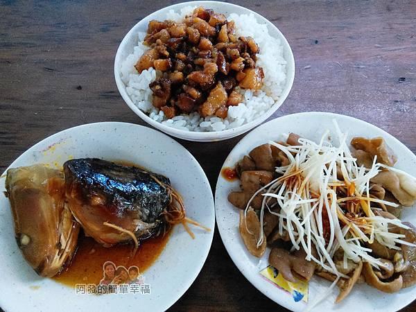 魯肉發無刺虱目魚粥06-美食上桌II