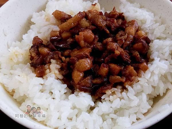魯肉發無刺虱目魚粥08-魯肉飯(大)