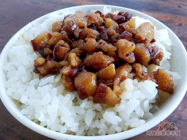 魯肉發無刺虱目魚粥09-魯肉飯(小)
