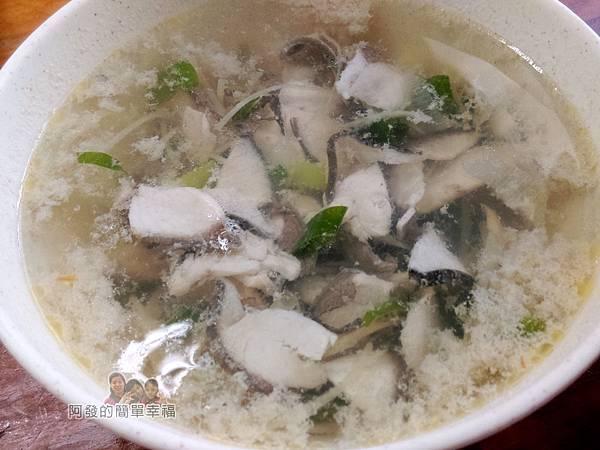 魯肉發無刺虱目魚粥11-魚肉湯