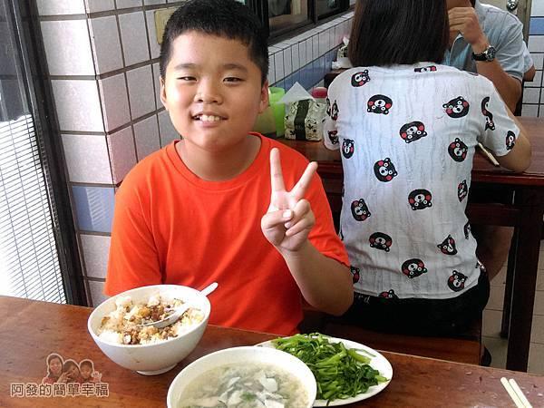 魯肉發無刺虱目魚粥17-留影