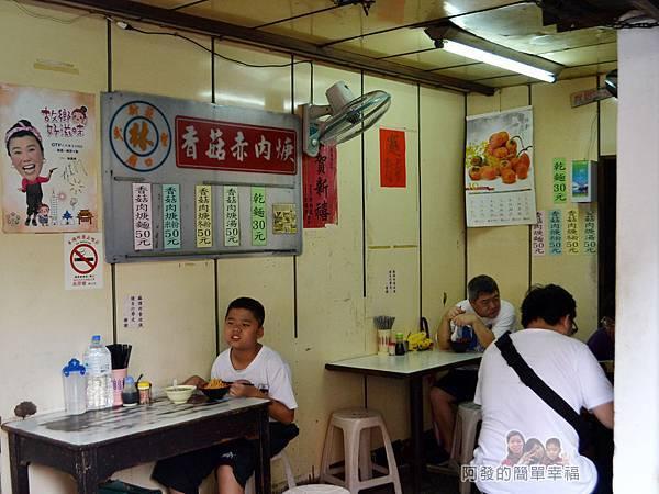 林記香菇赤肉羹05-店內環境