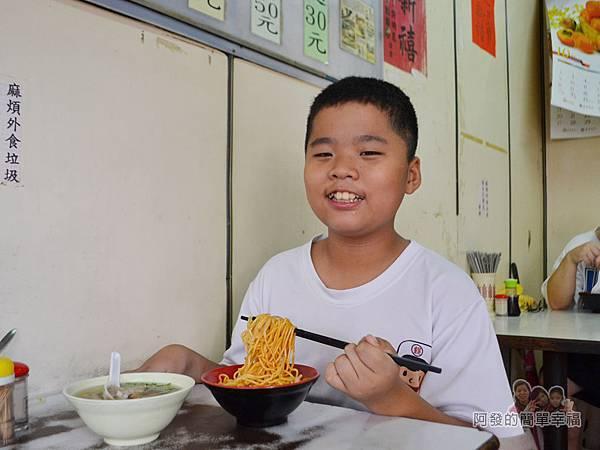 林記香菇赤肉羹16-留影