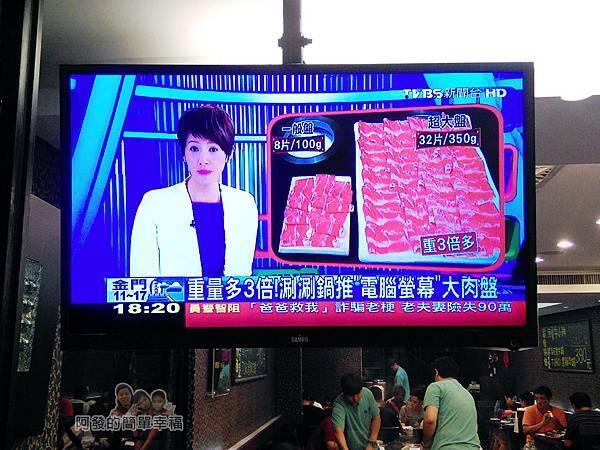鍋饕精饌涮涮鍋04-新聞媒體報導