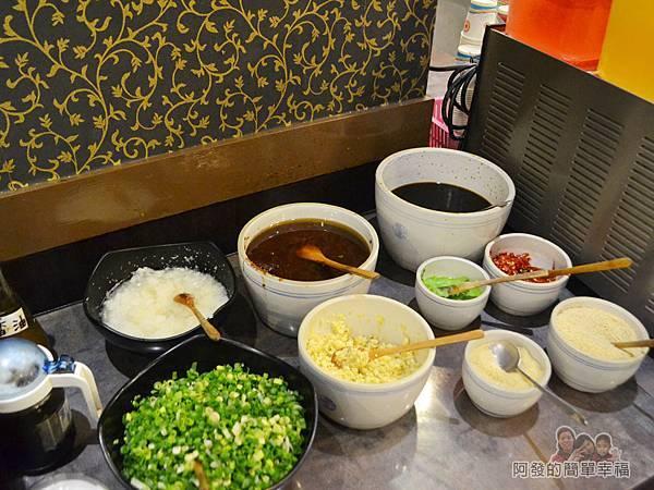 鍋饕精饌涮涮鍋12-醬料區