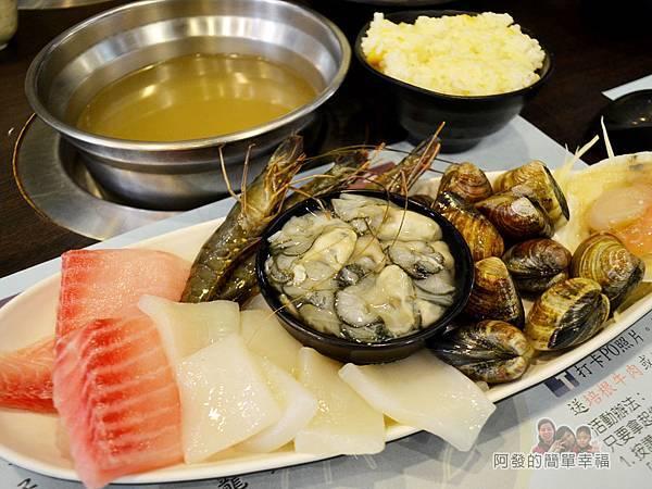 鍋饕精饌涮涮鍋18-頂級海鮮鍋