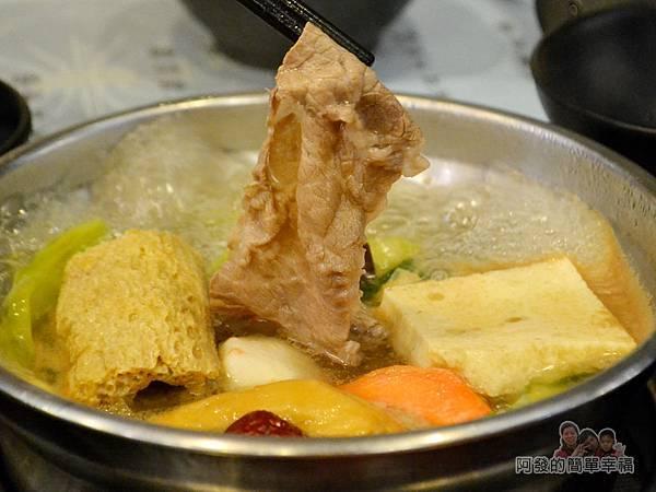 鍋饕精饌涮涮鍋39-涮紅酒牛肉