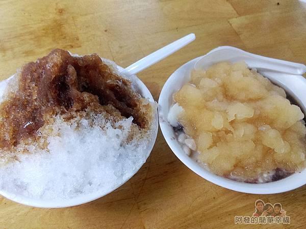 阿姿豆花攤09-剉冰與冰豆花