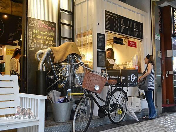 RAY CAFE02-店門口.jpg