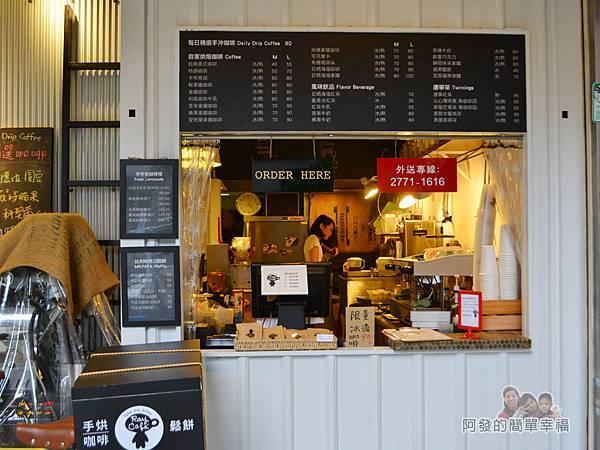 RAY CAFE03-點餐區.jpg
