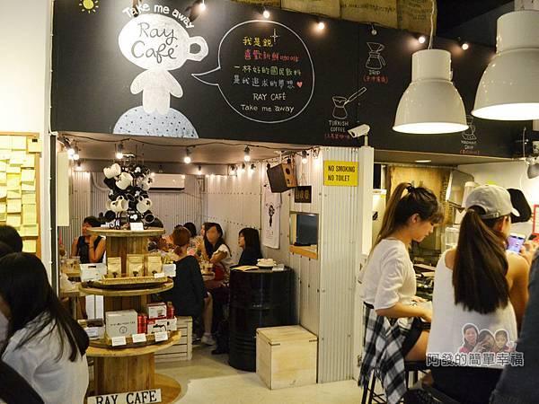 RAY CAFE04-店內環境.jpg
