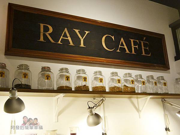 RAY CAFE08-店招.jpg