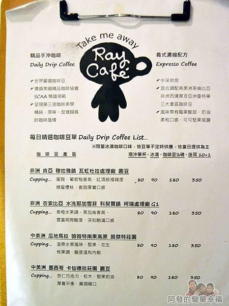 RAY CAFE15-手沖咖啡.jpg