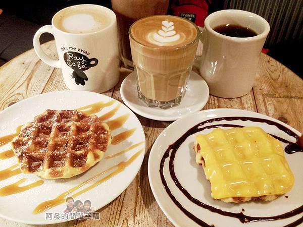 RAY CAFE16-美食上桌.jpg