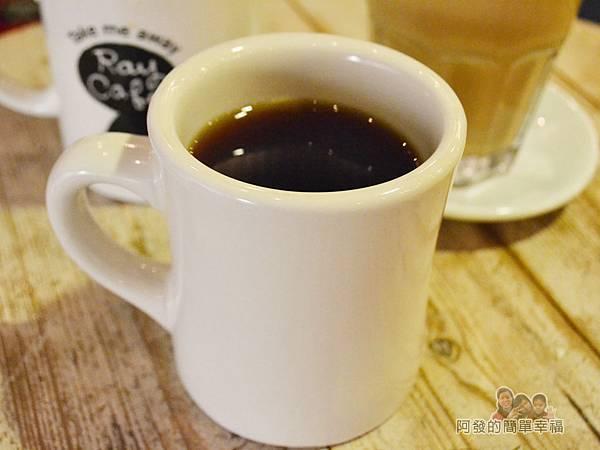 RAY CAFE21-手沖咖啡.jpg