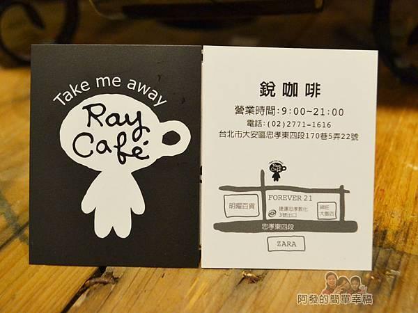 RAY CAFE24-店家名片.jpg