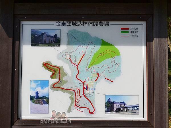 金車伯朗城堡咖啡館06-園區地圖