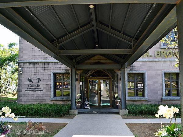 金車伯朗城堡咖啡館11-城堡1館大門
