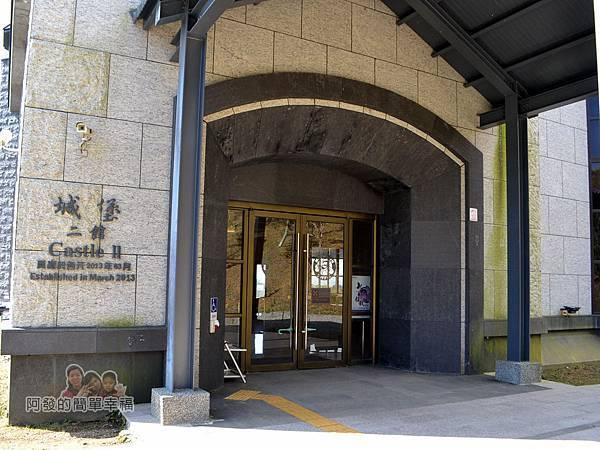 金車伯朗城堡咖啡館38-城堡2館大門