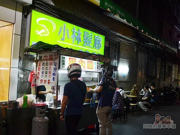 黑肉圓04-用餐區