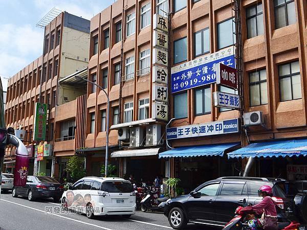 麻醬麵蛤蜊湯01-店外觀