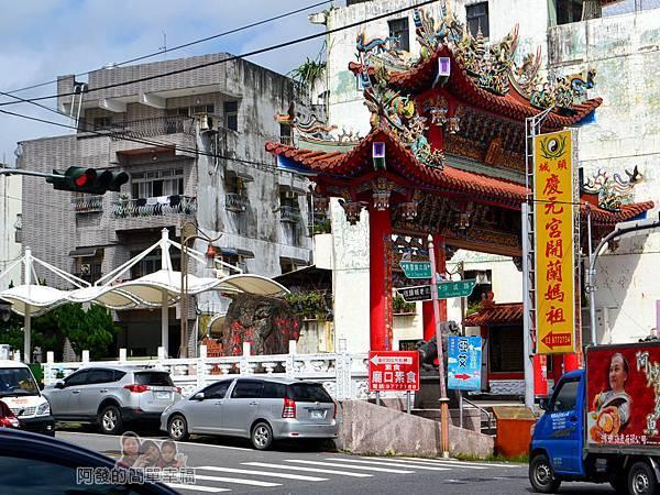 麻醬麵蛤蜊湯02-慶元宮牌樓