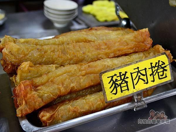 麻醬麵蛤蜊湯07-豬肉捲