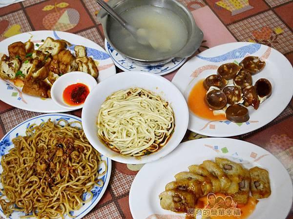 麻醬麵蛤蜊湯13-美味小吃上桌