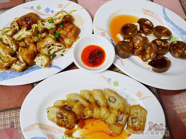 麻醬麵蛤蜊湯14-小菜