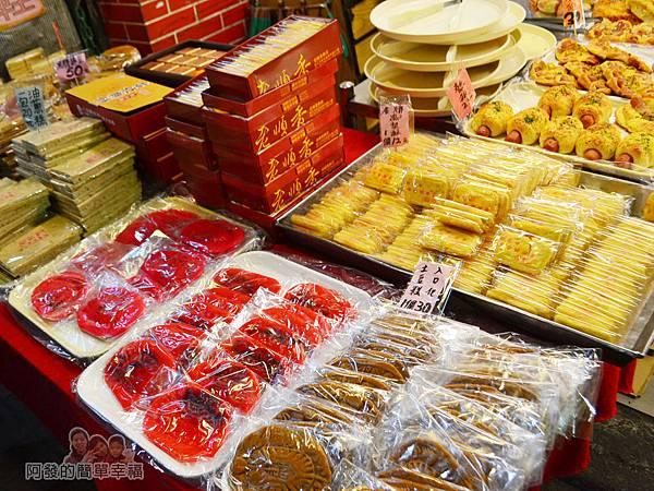 老順香餅店02-各式傳統糕餅與金牌鳳梨酥