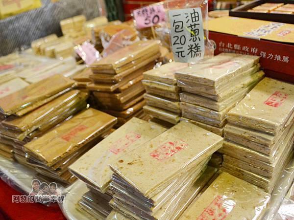 老順香餅店03-傳統糕餅