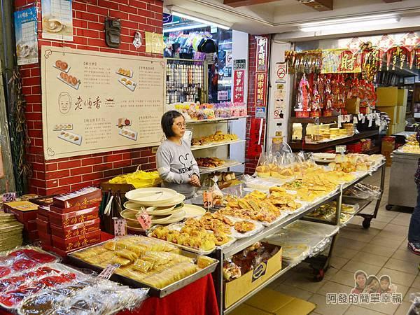 老順香餅店04-傳統麵包