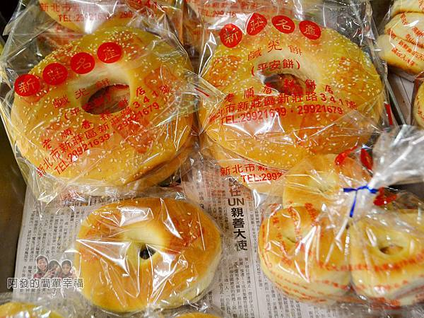 老順香餅店11-不同尺寸的鹹光餅