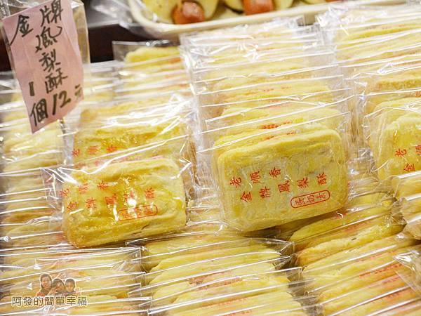 老順香餅店12-金牌鳳梨酥區