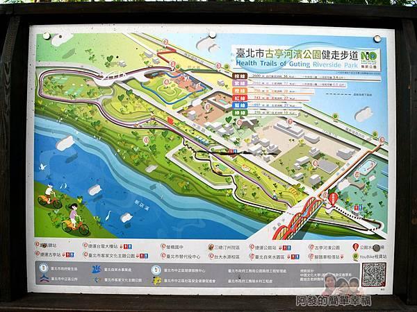 新店溪右岸05-古亭河濱公園地圖