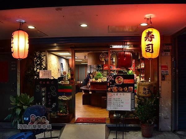 新宿食事處02-店門口